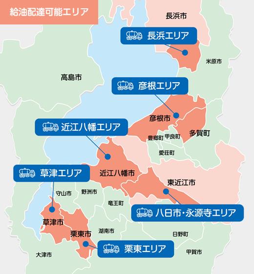 滋賀県下の配達可能エリア